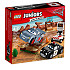 Willy's Butte Speed Training Playset by LEGO Juniors - Cars 3