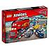 Florida 500 Final Race Playset by LEGO Juniors - Cars 3
