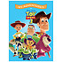 Toy Story 3 Personalizable Book - Large Format