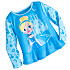 Cinderella Sleep Set for Girls