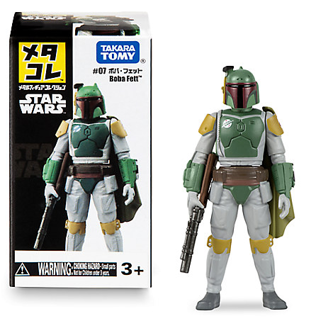 Boba Fett Mini Metal Action Figure by Takara Tomy