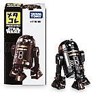 R2-Q5 Mini Metal Action Figure by Takara Tomy