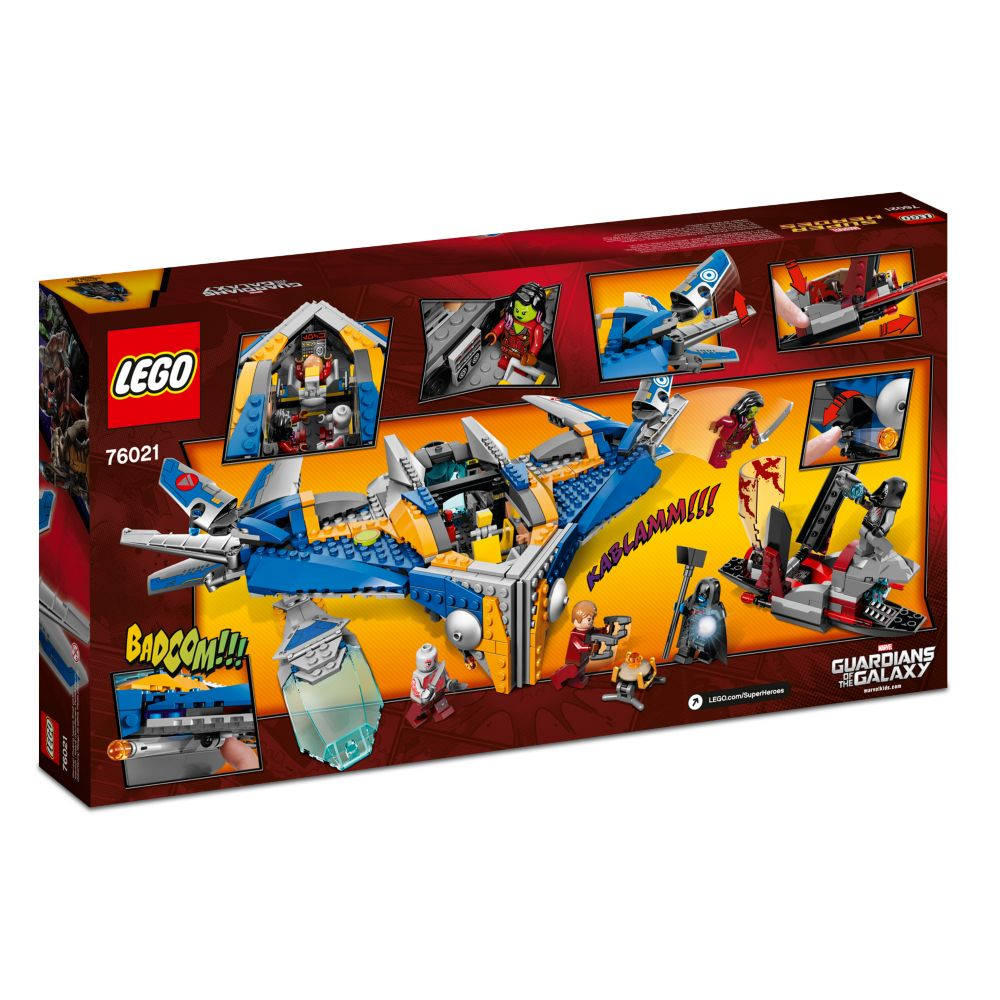 The Milano Spaceship Rescue Playset by LEGO – Guardians of the Galaxy