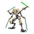 General Grievous Figure by LEGO - Star Wars