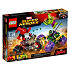 Hulk vs. Red Hulk Playset by LEGO - Avengers