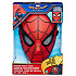 Spider-Man: Homecoming Spider Sight Mask by Hasbro