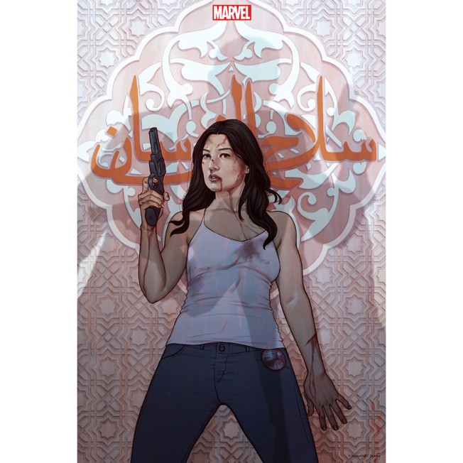 Marvel's Agents of S.H.I.E.L.D. ''Melinda'' Print – Limited Edition