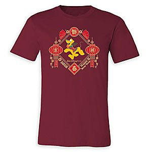 Pluto Lunar New Year 2018 T-Shirt for Adults - Walt Disney World