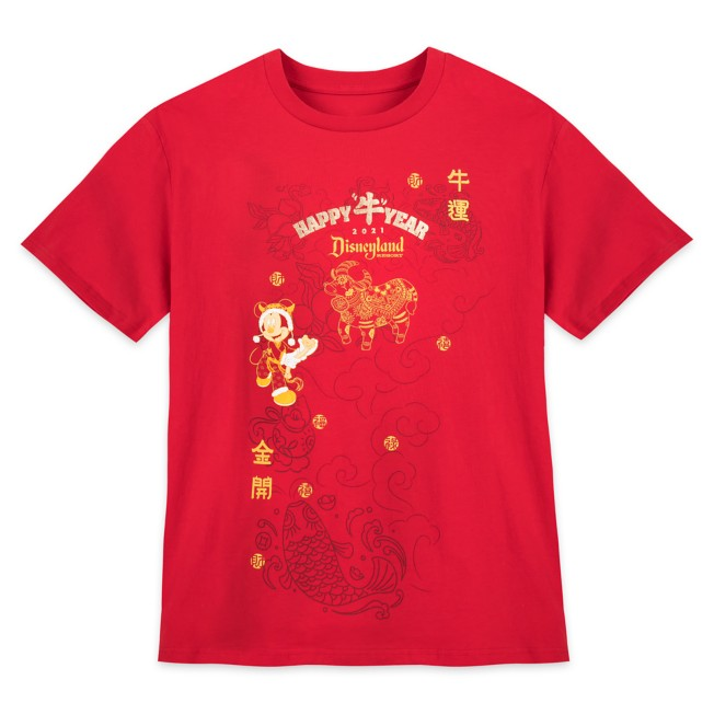 Mickey Mouse Disneyland T-Shirt for Adults –  Lunar New Year 2021