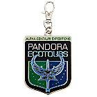 Pandora Ecotours Lanyard Medal - Alpa Centauri Expeditions - Avatar