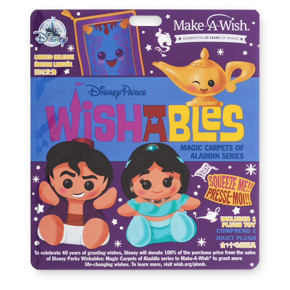 Disney Parks Wishables Mystery Plush – Magic Carpets of Aladdin Series – Micro – Limited Release