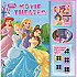 Disney Princess Movie Theater Storybook and Movie Projector