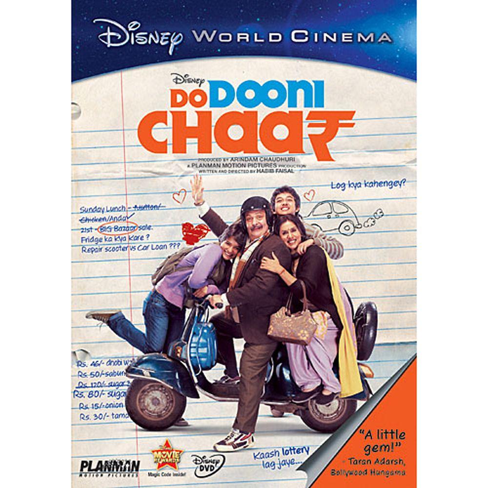 Do Dooni Chaar DVD Official shopDisney