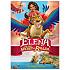 Elena and the Secret of Avalor DVD