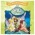 Disney Fairies Personalizable Book - Standard Format