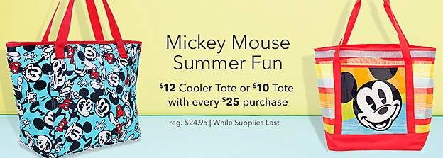 Summer Fun Collection