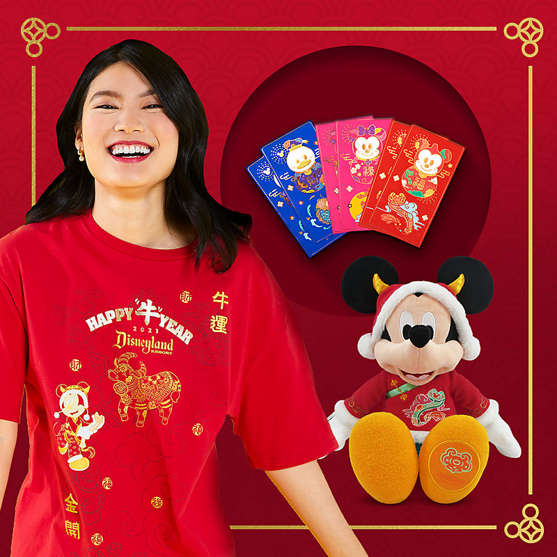 Background image of Lunar New Year